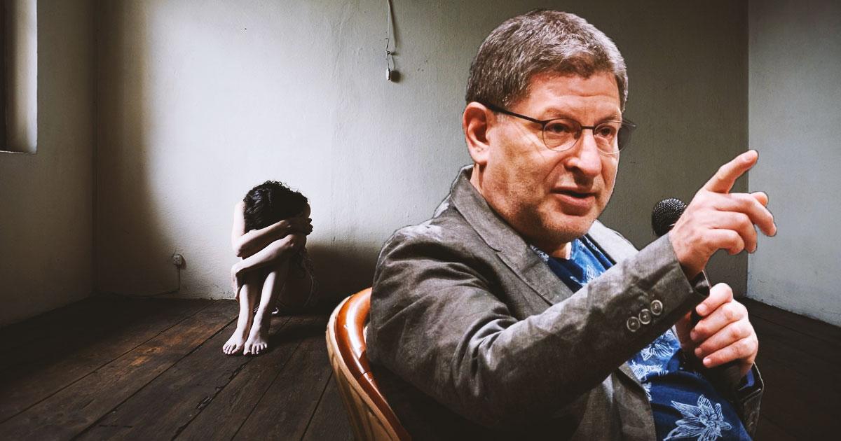 Лабковский: эти 10 ошибок сломают жизнь твоей дочери