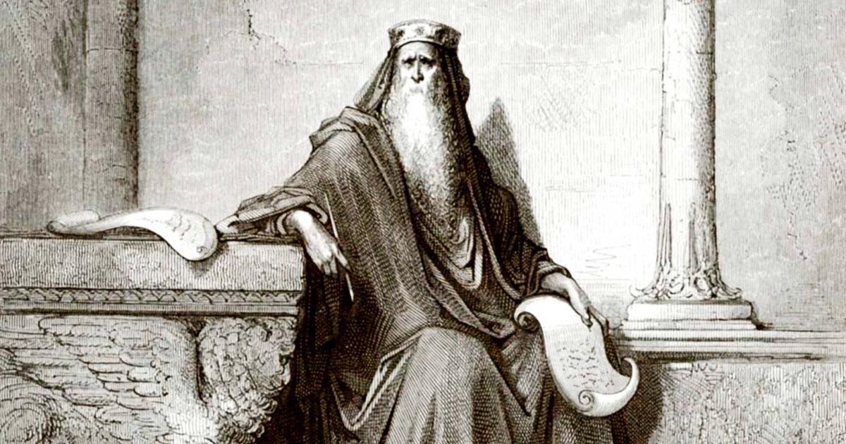 Царь Соломон: 5 вещей, которые отличают мудрого от глупца