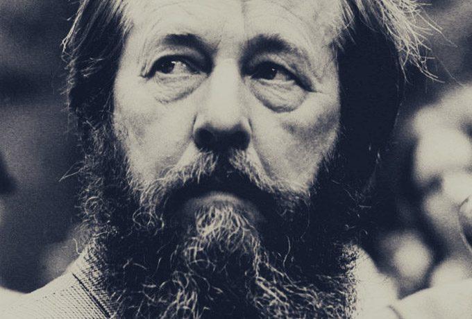 Солженицын: «Если ты не умеешь использовать минуту, ты зря проведешь и час, и день, и всю жизнь»