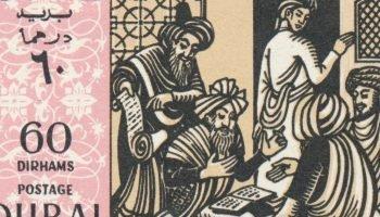 «Не делай зла — вернется бумерангом» — 20 вечно актуальных цитат Хайяма