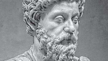 Марк Аврелий: «Проблема в том, что, не рискуя, мы рискуем в сто раз больше»